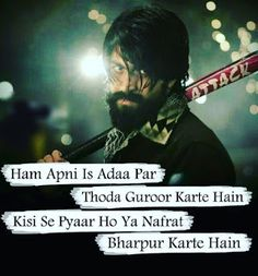 👑Ham apni is adaa par Thoda guroor karte hain Kisi se pyaar ho ya nafrat Bharpur karte hain👑 Quotes In Hindi Attitude, Mixed Feelings Quotes, Attitude Quotes For Girls, Hindi Shayari Attitude, Attitude Shayari For Boys, Attitude Status, Hindi Quotes, Funny Friendship Quotes, Bff Quotes
