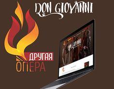 "Check out new work on my @Behance portfolio: ""театр Другая Опера спектакль ""Дон Жуан"""" http://be.net/gallery/45323459/teatr-drugaja-opera-spektakl-don-zhuan"