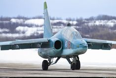 Russian Military Aircraft, War Jet, Russian Plane, Russian Air Force, Sukhoi, Fighter Jets, Instagram, Fighter Aircraft, Pilots