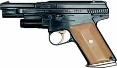 Gerasimenko VAG-73 Pistol  In the early 1970's, the Soviet Union developed a pistol that fired a 7.62mm caseless rounds for a high-capacity (48 rounds) pistol. There are few sources in English available about the VAG-73, however, according to one website, the pistol was a testbed, select-fire, and could be closer to a gryojet gun instead of a true caseless pistol. Nothing really came of the VAG-73.