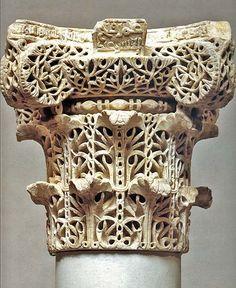 Marble Capital made for Caliph Al-Hakim II's Royal Palace at Madinat al-Zahra near Córdoba, Spain.