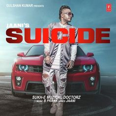 Sukh-E Muzical Doctorz - Suicide Full Songs Mp3 Download Songs.pk   Download Link :: http://songspkhq.com/suicide-songs-mp3-sukh-e-muzical-doctorz/