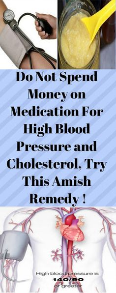 Do Not Spend Money on Medication For High Blood Pressure and Cholesterol, Try This Amish Remedy !