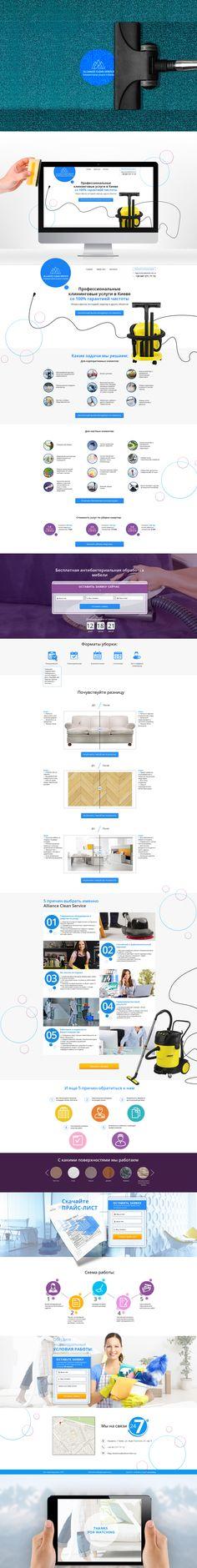 Landing page | Клининговые услуги on Behance