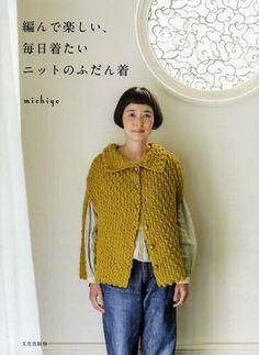 Quotidiano Casual Wear Maglia michiyo di JapanLovelyCrafts