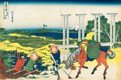 Senju in the Musachi provimce.jpg-Trente-six vues du mont Fuji- Katsushika HOKUSAI Monte Fuji, Japanese Prints, Japanese Art, Art Occidental, Katsushika Hokusai, Musashi, Art Japonais, Japanese Painting, Chinese Painting