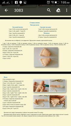 Best 10 Hello My dear Mom Knitting Toy Workshop Amigurumi Ahu Baby … – – SkillOfKing. Tutorial Amigurumi, Crochet Doll Tutorial, Crochet Doll Pattern, Crochet Dolls, Crochet Patterns, Amigurumi Doll, Amigurumi Patterns, Doll Patterns, Toy Workshop