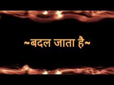 Suvichar - Rishta Aur Waqt ( Hindi Quotes ) सुविचार - रिश्ता और वक़्त ( अनमोल वचन Anmol Vachan) - YouTube