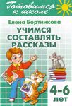 Мобильный LiveInternet Учимся составлять рассказ | Svetlana-sima - Дневник Svetlana-sima |
