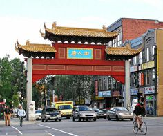 Chinatown in Montreal is located in the area of De la Gauchetière Street in… Montreal Ville, Montreal Quebec, Montreal Canada, Quebec City, Alberta Canada, O Canada, Ottawa, Ontario, Canada Vancouver