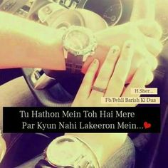 Shyari Quotes, Cute Quotes, Qoutes, Romantic Poetry, Romantic Quotes, Sher Shayari, Song Images, Beautiful Lyrics, Dear Diary