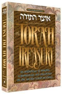 The Torah Treasury--Deluxe Gift Ed. (H/C)  #jewish #judaica #mitzvah #holyland #israel #israeli #gift