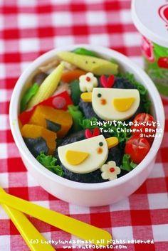 Bento (chicken eggs - cute!)