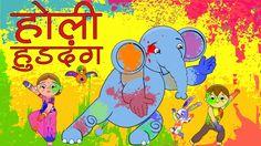 Holi हुरदंग (animation)
