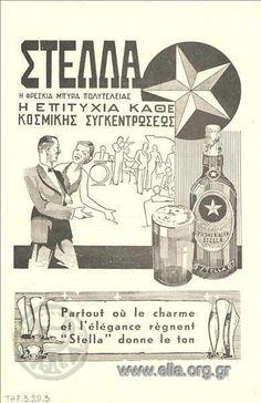 """""""Stella"""" beer ad"""