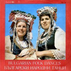 Носии от Сливенския край / Traditional dresses from Sliven Region