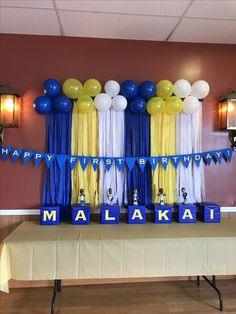 Basketball Hoops For Sale Refferal: 4698429262 Sports Themed Birthday Party, Basketball Birthday Parties, 10th Birthday Parties, Birthday Party Decorations, Stephen Curry Birthday, Minion Birthday, Boy Birthday, Ale, Basketball Tickets