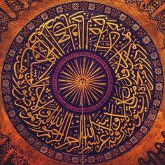 nterior of the Hagia Sophia Main Dome (Quran 24 35 ... | Calligraphy