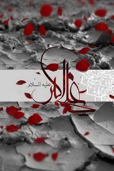 حضرت علی اکبر علي الأكبر بن حسين Ali al-Akbar ibn Husayn