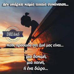 Greek Quotes, Wisdom, Stars, Words, Greek, Deutsch, Sterne, Horse, Star