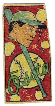 VINTAGE JAPANESE BASEBALL CARD