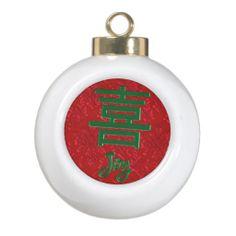 Red and Green Joy Christmas Ornament    #Christmas #Joy #Kanji