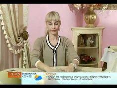 кружевная авоська.flv - YouTube
