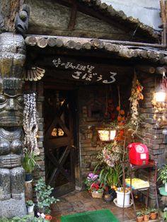old cafe@Japan Jinbo-cho