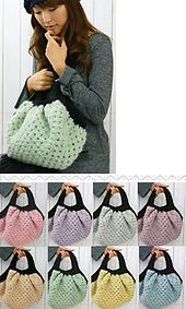 Super cute bag pattern...link for English version