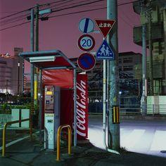 sickpage: Akira Asakura