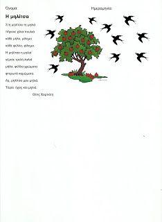 Autumn Activities, Fall Crafts, Seasons, Poster, 4 Kids, Fall, Autumn Crafts, Seasons Of The Year, Movie Posters