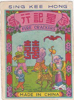 Vintage Prints, Vintage Posters, Vintage Images, Vintage Fireworks, Vintage Illustration Art, Illustrations, Advertising Pictures, Chinese New Year Card, Hongkong