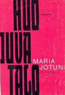Huojuva talo | Kirjasampo.fi - kirjallisuuden kotisivu