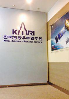 Research Trip to KARI / Korea Aerospace Research Institute