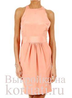 Выкройка модного платья перед