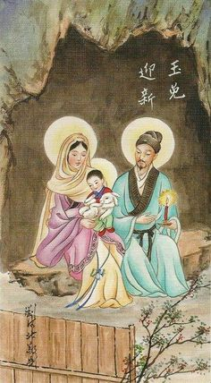 Chinese Nativity,  the Birth of Jesus Christ