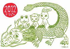 カエルのそーたろー、ヒツジのメイ、ウサギのミーコと子龍のタッちゃん♪