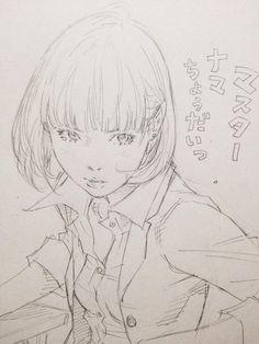 仕事で何かあったと思われるOLの注文 by Eisakusaku