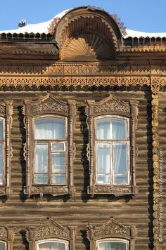 Томские кружева. Часть 4. ул.Пушкина / Tomsk Wooden Architecture