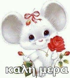 Love Hug, Good Morning, Decoupage, Teddy Bear, Pictures, Animals, Mornings, Emoji, Macrame