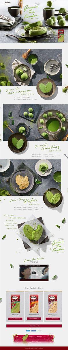 抹茶フォンデュ【和菓子・洋菓子・スイーツ関連】のLPデザイン。WEBデザイナーさん必見!ランディングページのデザイン参考に(シンプル系)