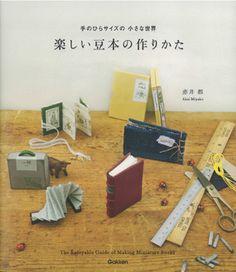 The Enjoyable Guide of Making Miniature Books by Miyako Akai