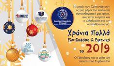 Το Δ.Σ. της Ένωσης Επτανησίων Ελλάδας εύχεται Χρόνια Πολλά, ελπιδοφόρο και ειρηνικό το 2019! Triangle, Dairy, Food, Eten, Meals, Diet