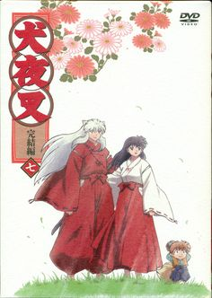 Inuyasha - DVD Cover