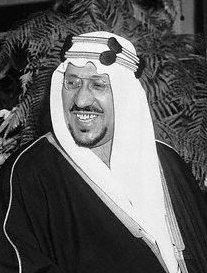 Saud bin Abdulaziz Al Saud (/sɑːˈuːd/;[1] Arabic: سعود بن عبد العزيز آل سعود‎‎ Su'ūd ibn 'Abd al-'Azīz Āl Su'ūd; 15 January 1902 – 23 February 1969) was King of Saudi Arabia from 1953 to 1964. After a period of internal tension in Saudi Arabia, he was forced from the throne and replaced by his brother Faisal of Sau