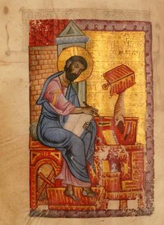 Byzantine miniature of Saint Mark, mid to late 12th century