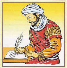 ibnü'n nefis ile ilgili görsel sonucu