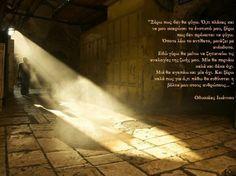 Ο. Ιωάννου Greek Quotes, Art Of Living, Words, Horse