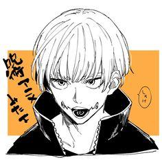 Anime Boy Sketch, Sketches, Anime Drawings Boy, Anime Guys, Character Design Animation, Fan Anime, Anime Characters, Fan Art, Manga