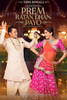 Watch Prem Ratan Dhan Payo (2015) Full Movies (HD quality) Streaming